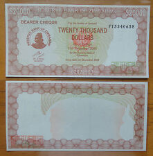 ZIMBABWE PAPER MONEY 20000 DOLLARS 2003 UNC