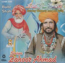 SAIN ZAHOOR AHMAD - VOL 8 HUNDAY WAKHRAY ISHQ DE RANG - BRAND NEW CD
