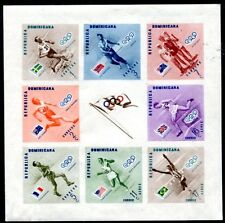 DOMINICAN REPUBLIC 1957 OLYMPIC GAMES WINNERS MINT IMPERF SHEET OF  8 STAMPS!