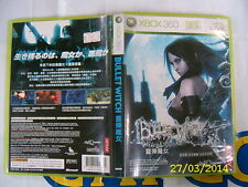 XBOX360 GAME BULLET WITCH (ORIGINAL USED)
