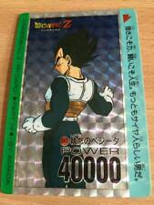 Carte Dragon Ball Z DBZ PP Card Part 14 #547 Prisme (Version Soft) AMADA 1991