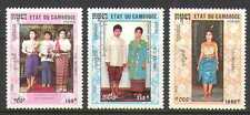 Cambodia 1992 National Costumes 3v set (n21130)
