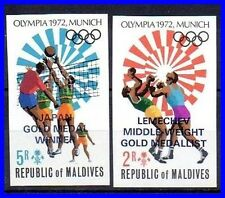 Maldives 1973 GERMANY OLYMPICS - WINNERS imperforated MNH BOXING VOLLEYBALL