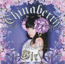 Iiris Chinaberry Girl HAND SIGNED CD EP Iris China Berry RARE Official Universal