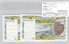 2 BILLETS CONSÉCUTIFS ETATS DE L'AFRIQUE DE L'OUEST K SÉNÉGAL  500 FRANCS  1999