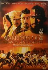 He Ping's WARRIORS of HEAVEN and EARTH (2003) Jiang Wen Nakai Kiichi SEALED
