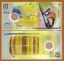 Maldives, 10 Rufiyaa, 2015 (2016), Polymer UNC   New Design
