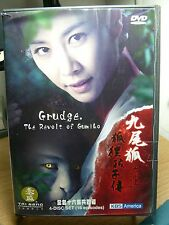 Grudge The Revolt of Gumiho (Korean Horror Movie Series)