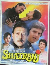 Press Book Indian Movie promotional Song booklet Pictorial Shatranj (1993)