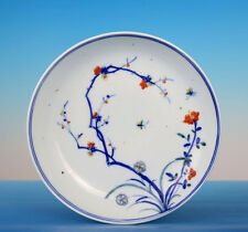 Large Rare Old Blue And White Chinese Porcelain Plate Decorative Good Collection