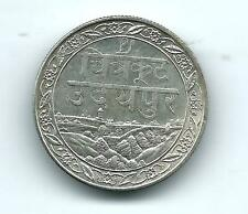 India Mewar Princely State Silver Rupee 1928