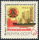 Russia 1964 Train/Ship/Oil/Chemical Industry/Transport/Rail/Nautical 1v (n28182)