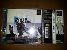 POWER RANGERS PINBALL SONY PLAYSTATION VIDEOGAMES PS JAP JAPANESE PSX PS1