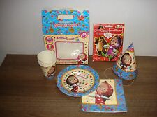 Gift Set Masha Tales + set mini foil balloons 33 cm Masha and Bear for the party