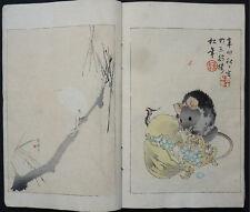 Livre Recueil estampe japonaise Japon fin 19e siècle 19th century Japan book