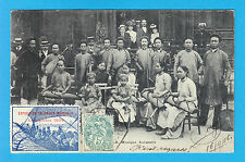 1906 Colonial Exposition Marseille poster stamp on Indo Chine Musicians postcard