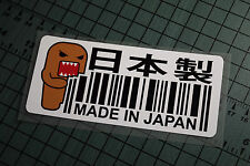MADE IN JAPAN D Sticker Decal Vinyl JDM Euro Drift Lowered illest Fatlace