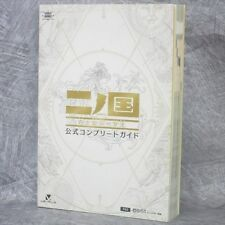 NI NO KUNI Wrath of the White Witch Official Guide PS3 Book 10*