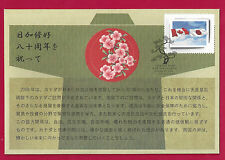 2009 Canada  Special Event Cover  # S81  CANADA & JAPAN    New & Unaddressed
