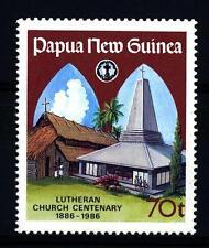 NUOVA GUINEA - PAPUA - NEW GUINEA - 1986 - Centenario della Chiesa Evangelica