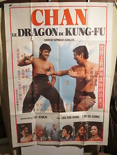 AFFICHE CINEMA CHAN   KUNG-FU CHINOIS
