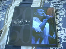 a941981 Lowell Lo 盧冠廷 Sealed Triple 3 LP 2008 Live Concert in Hong Kong Sealed Limited Edition Number 340 Made in the Netherlands