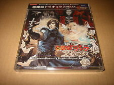 Akumajo Dracula X Chronicle [Castlevania]/Konami Original Soundtrack CD GENUINE