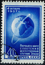 Russia First Soviet Sputnik in Space over Glob Orbit stamp 1957