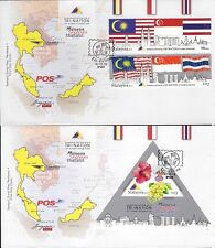2013 MALAYSIA FDC - TRI-NATION 3rd STAMP EXHIBITION