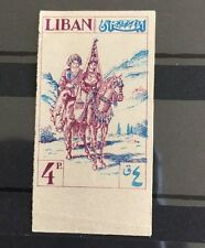 Lebanon Unissued Stamp Druze Imperf MNH With Gum