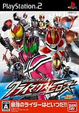 Used PS2 Kamen Rider Climax Heroes japan import game