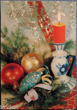1984  Russian NEW YEAR card Gzhel Candleholder and Xmas tree decorations
