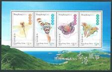 HONG KONG SGMS944 1999 KITES  MNH