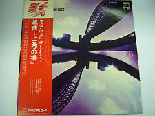 THE NICE-The Five Bridges Suite JAPAN Press w/OBI EL&P Yes Pink Floyd Genesis