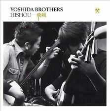 ~COVER ART MISSING~ Yoshida Brothers CD Hishou