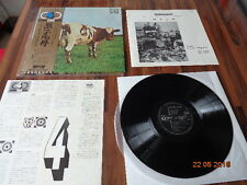 "PINK FLOYD ""ATOM HEART MOTHER"" - JAPAN LP + OBI - EOZ-80008 - 4 CHANNEL RM SOUND"