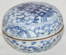 Chinese Qing 1800-1850 Blue and White Double Happiness Floral Design Lidded Jar