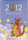 2012 Year of the Dragon - Baby Keepsake with one dollar coin issued Perth Mint