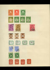 Hungary Album Page Of Stamps #V4066