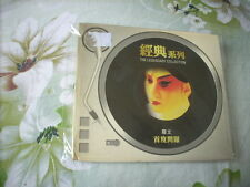 a941981 Crown CD Best Roman Tam  羅文 Sealed Chinese Opera Album HK Paper Back CD 首度開鑼