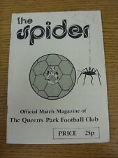 08/08/1981 Queens Park v Clydebank [Scottish League Cup] (Excellent Condition)