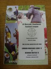 18/04/2010 Maccabi GB Southern League Cyril Anekstein Cup Final: London Maccabi