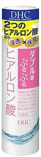 DHC Double Moisture Lotion 200ml hyaluronic acid from Japan