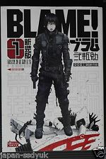 JAPAN Tsutomu Nihei manga: New Edition Blame! vol.1