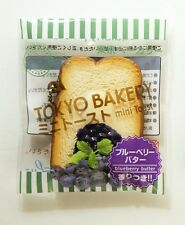 1 pc Rare scented AOYAMA TOKYO BLUEBERRY TOAST squishy original packaging
