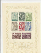 "#191 Stamp Block Portugal ""8th centenary of the Portuguese monarchy"" ** 1940 MNH"