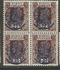 Burma Jap Oc SG J29 Blue Overprint Block of 4 MNH (9cwj)