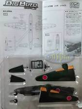 "WWII MAS Military aircraft series Big Bird Vol.1 CFR003  1/144 (03) Mitsubishi G4M ""Betty"" (761st Kokutai)"