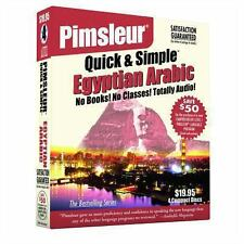 Arabic Egyptian, Q&S: Learn to Speak and Understand Egyptian Arabic with Pimsl