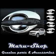 Chrome Door Handle Catch Cup Bowl Cover Trim for 11~ Kia Sportage
